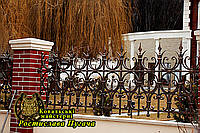 """Кованый забор """"Классический"""""""
