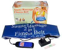 Массажный Пояс Sauna Massage 2 in 1 Cауна Фитнесс