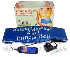 Масажний Пояс Sauna Massage 2 in 1 Сауна Фітнес