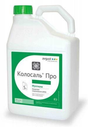 Фунгіцид Колосаль®Про, м.е - 5 л