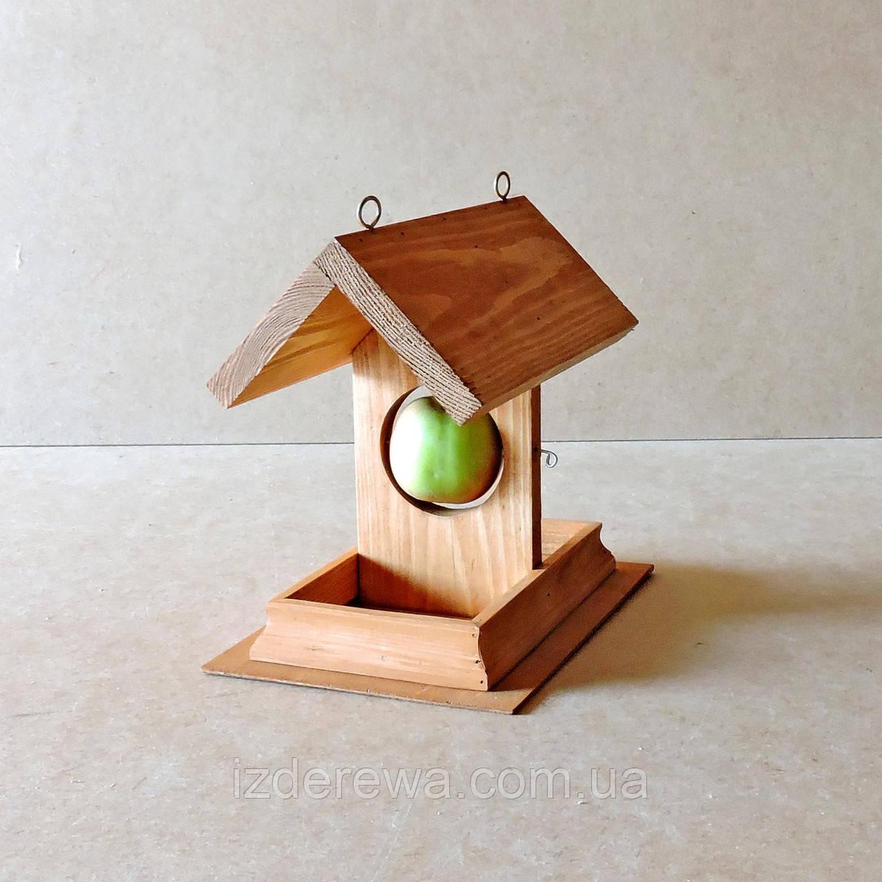 Кормушка садовая для птиц