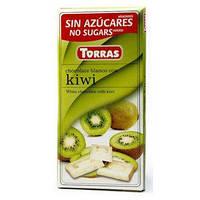 Молочный шоколад c киви Torras