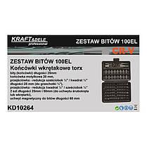 Torx KD10264 бит набор из 100 штук, фото 2