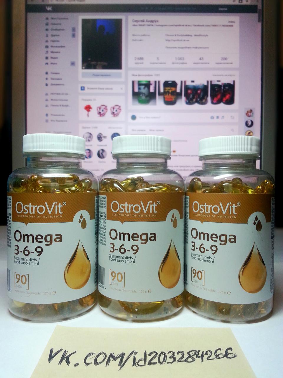 OstroVit Omega 3-6-9 90 капсул