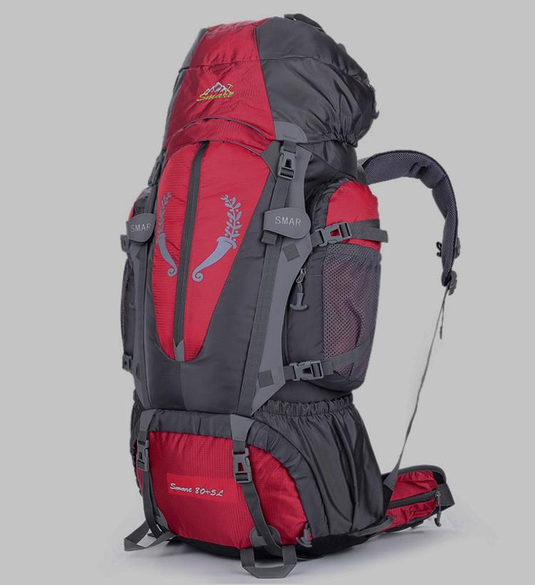 Рюкзак походный туристический Outland 80 L red