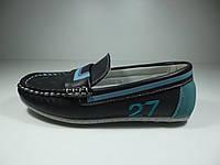 Школьные туфли для мальчика EEBB р. 33, фото 1