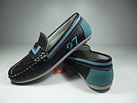 Школьные туфли для мальчика EEBB р. 33