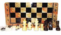 Набор 3 в 1 Шахматы Шашки Нарды, фото 1