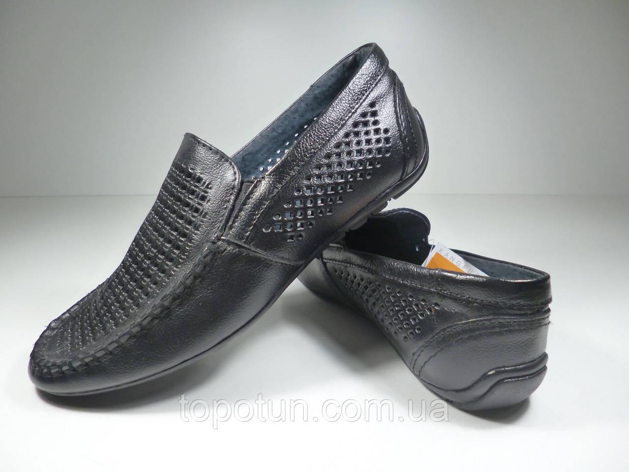 """Мокасины для мальчика """"Kangfu"""" кожаные Размер: 32,35"""
