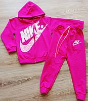 Детский спортивный костюм  двунить рост 122- 128