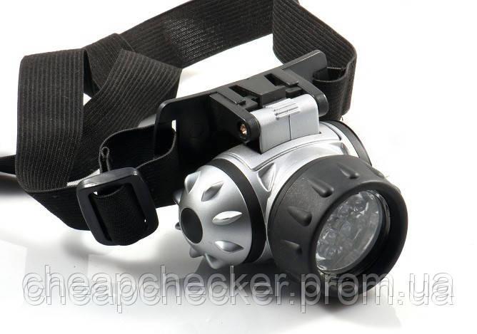 Налобный Светодиодный Фонарь 103 9С LED