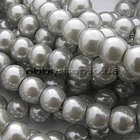 Жемчуг керамический 8 мм бледно-серый (100-110 шт)