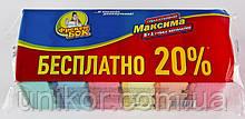 """Губки кухонные """"Максима"""" большие 5шт./уп. Фрекен Бок"""