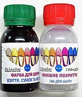 """Набор для покраски без чистки №8 40 мл.""""Dr.Leather"""" Touch Up Pigment"""