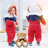 Зимний теплый комбинезон   для мальчиков и девочки  G 18882  Красный, фото 1
