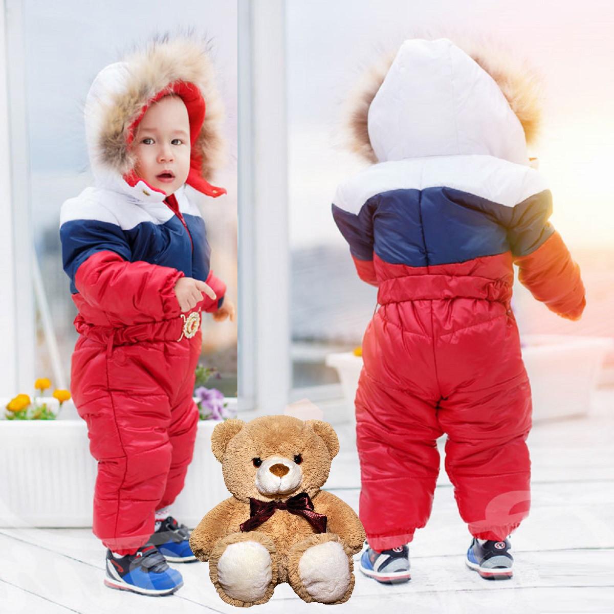 Зимний теплый комбинезон   для мальчиков и девочки  G 18882  Красный
