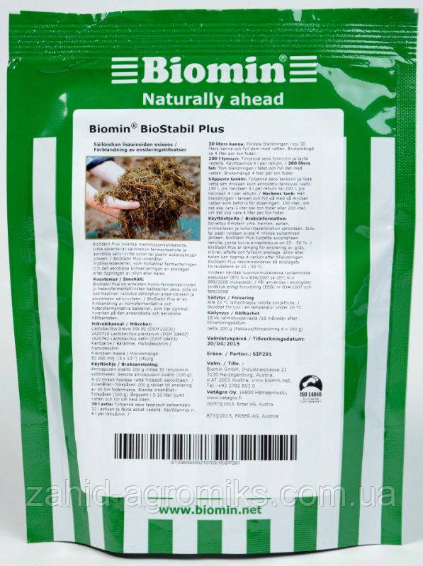 Биомин Биостабил  МЕЙС(силосна закваска)