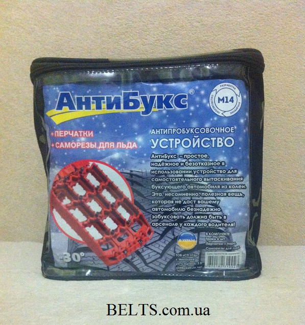 Антибукс ленты, противобуксовочные траки для автомобиля, Антибукс, пластины под колесо Анти Букс (6 шт.)