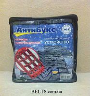 Антибукс ленты, противобуксовочные траки для автомобиля, Антибукс, пластины под колесо Анти Букс (6 шт.), фото 1