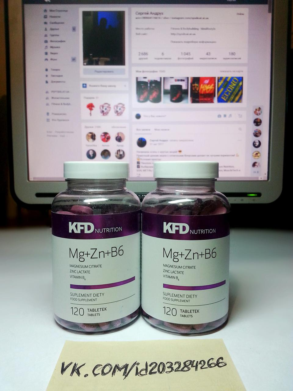 KFD Nutrition ZMA (Mg+Zn+B6) 120 табл