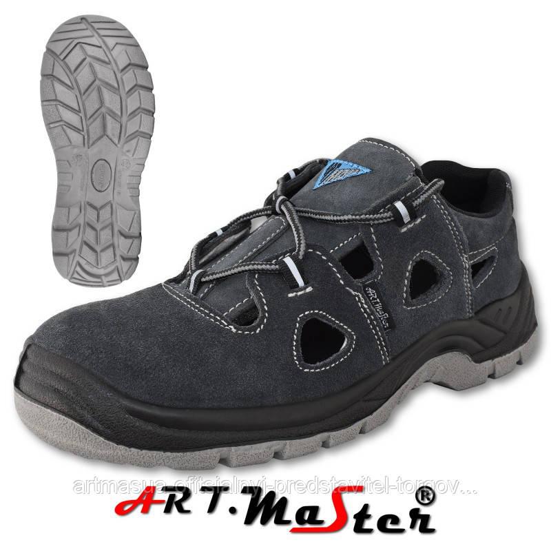 Защитные сандалии BSLace темно серого цвета ARTMAS