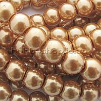 Жемчуг керамический 8 мм золотистый (100-110 шт)