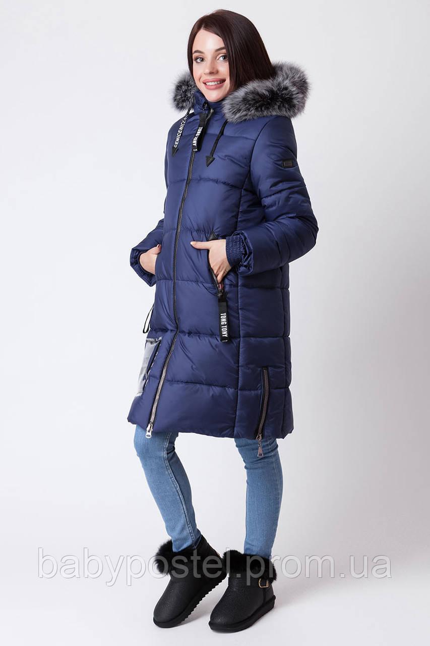 c0ff0266131 Зимняя куртка для девочки ZKD-3 синяя  продажа