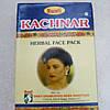 Маска для лица антивозрастная Kachnar, 100г