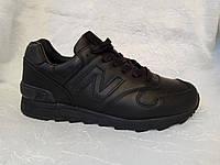 Мужские кроссовки New Balance 1400 leather черные