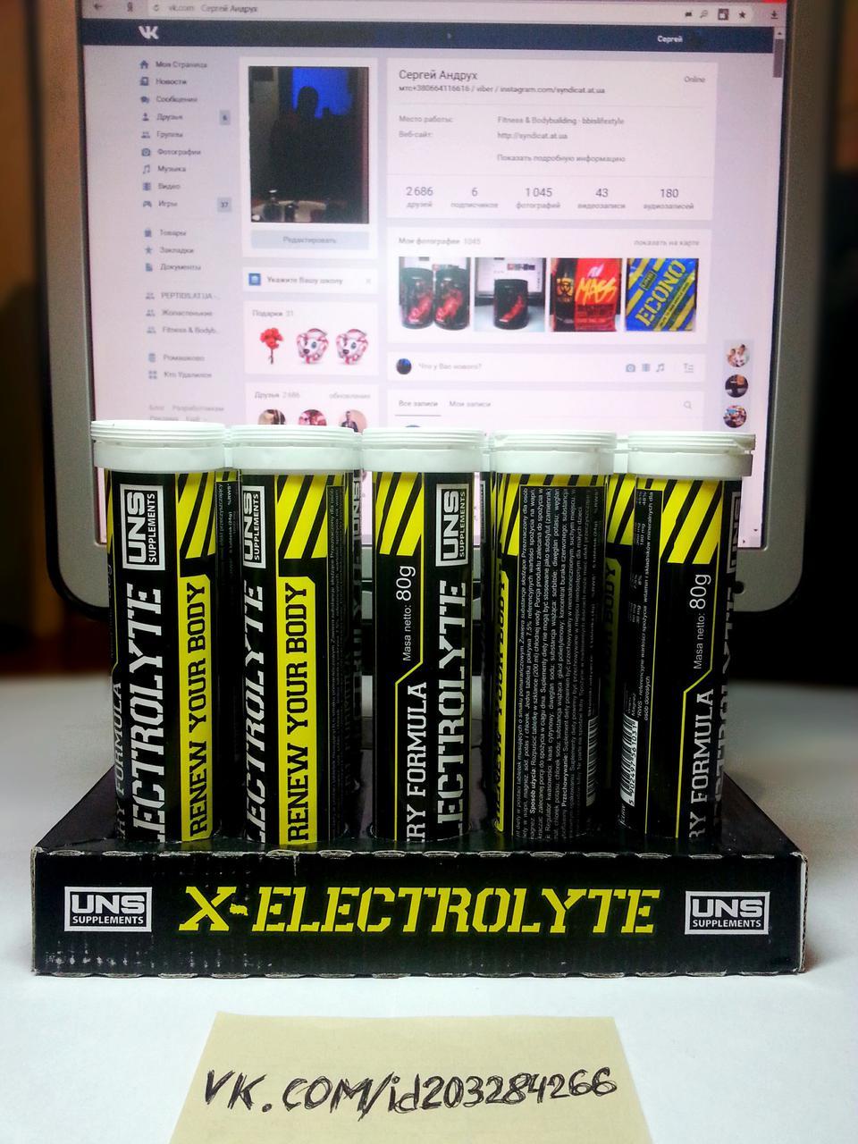 UNS X-Electrolyte 20 табл