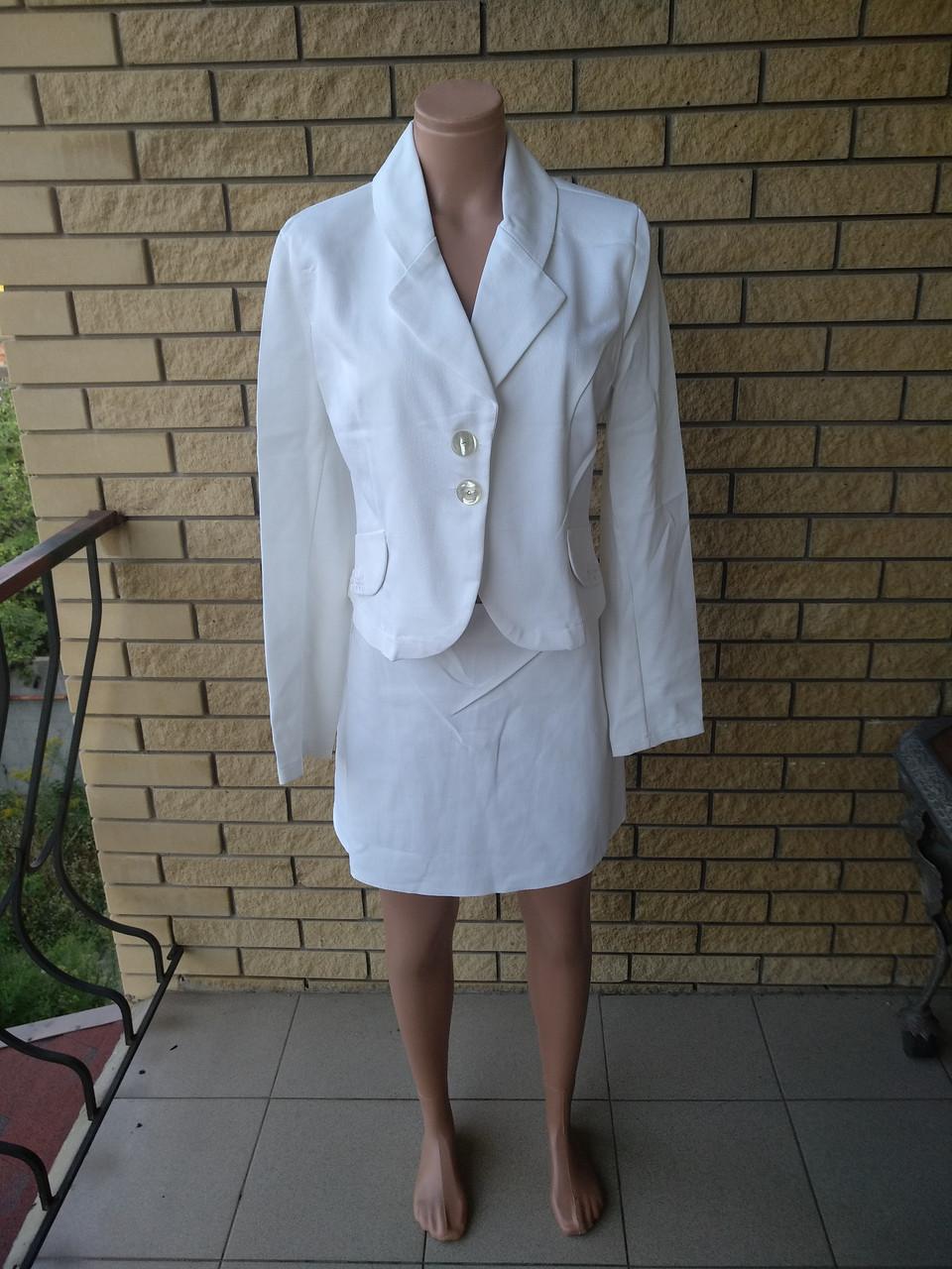 aced983228b Костюм женский пиджак с юбкой NN