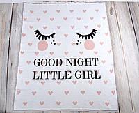 "Плед ""Good night"", фото 1"