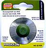 Диск из легированной стали PROXXON для KS 230