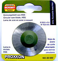 Диск из легированной стали PROXXON для KS 230, фото 1