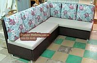 Кухонный уголок, мягкая мебель для кухни купить в Украине , фото 1