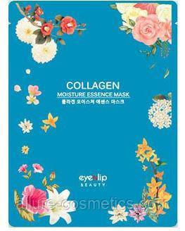 Увлажняющая тканевая маска EYENLIP Moisture Essence Mask - Collagen