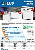 Информационные листовки с характеристиками товаров