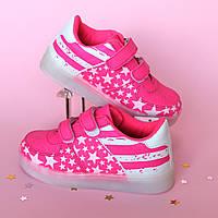 Розовые кроссовки мигалки  led для девочкек р.29,30