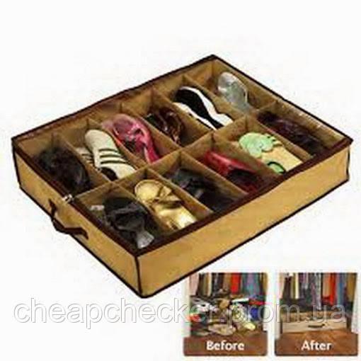 Органайзер для Хранения Обуви Shoes Under на 4 отсека