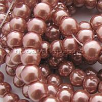 Жемчуг керамический 8 мм розово-оранжевый (100-110 шт)