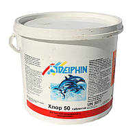 Химия для бассейнов - Delphin Хлор 50 (таблетки)  5кг.