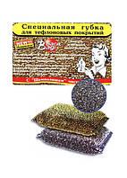 Специальная Губка для тефлоновых покрытий Bagi (Израиль)