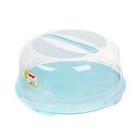 Блюдо для торта пластиковое круглое с крышкой R86494