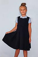 Сарафан для девочки школьный, на подкладке