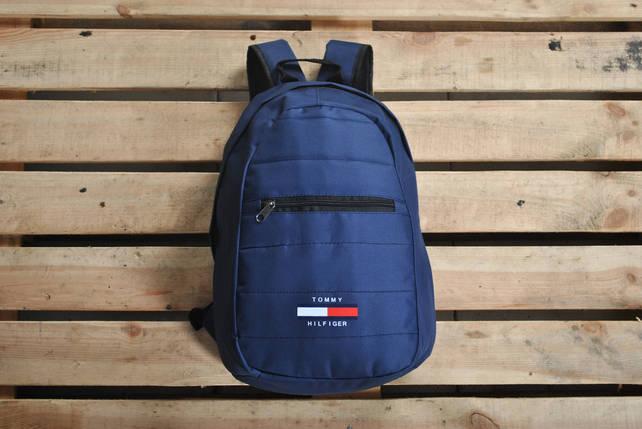 Рюкзак спортивный В стиле Tommy / рюкзак Томми, фото 2