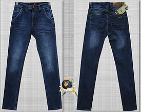 Модные зауженные джинсы на мальчика подростка BigCowers Турция