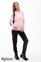 Спортивные брюки для беременных BENJI SP-38.021, черные, фото 1