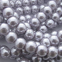Жемчуг керамический 8 мм серо-сиреневый (100-110 шт)