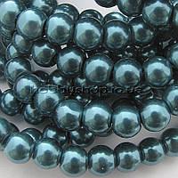 Жемчуг керамический 8 мм синий (100-110 шт)