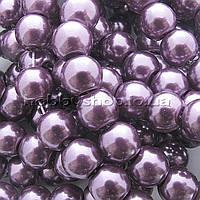 Жемчуг керамический 8 мм фиолетовый (100-110 шт)
